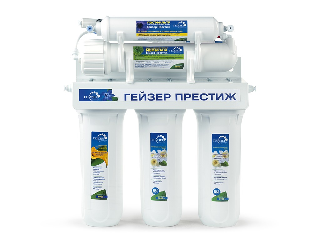 Мембранный фильтр Гейзер Престиж - 2