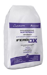 FerolOx